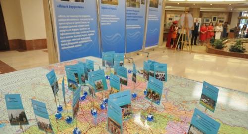 Выставка туризм и отдых