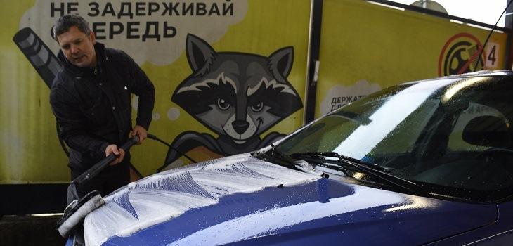Алла Полякова: В Московской области будет проведён мониторинг деятельности автомоек