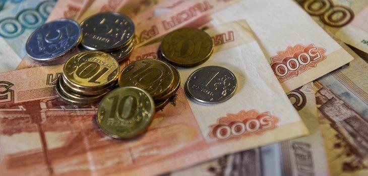 слушания по бюджету Московской области на и плановый период  Публичные слушания по бюджету Московской области на 2018 и плановый период 2019 2020 гг пройдут 16 ноября