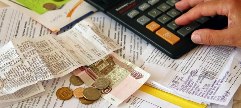 Единые тарифы на ЖКУ будут введены во всех муниципалитетах региона до конца 2018 года