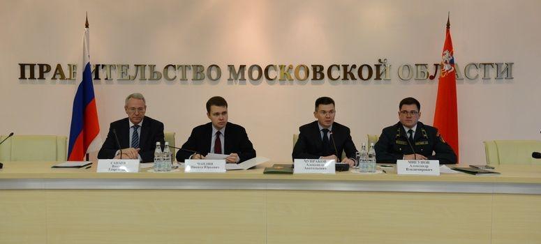 Проверенные контакты, фонд лесного хозяйства московской области официальный сайт адрес каркас