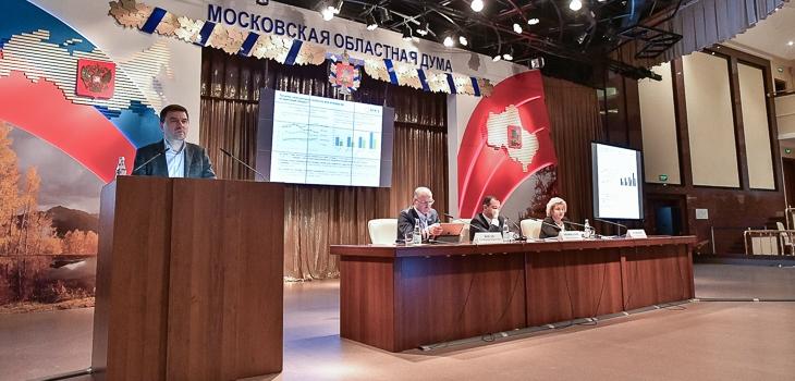 «Открытая трибуна» Мособлдумы: Раздельный сбор отходов и новые мусороперерабатывающие заводы позволят на 90% снизить захоронения отходов в Московской области