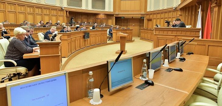 Вынесение на референдум вопроса, касающегося запрета утилизации ТБО на мусороперерабатывающих заводах, признано несоответствующим законодательству