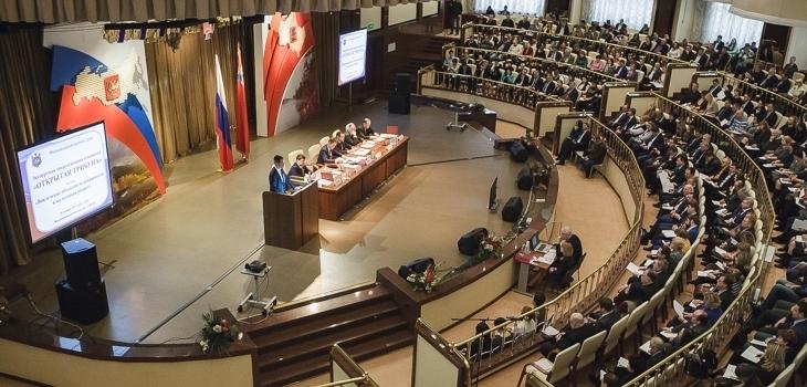 «Открытая трибуна» Мособлдумы: Почти 2 миллиарда рублей поступит в местные бюджеты Подмосковья после регистрации неучтённых объектов недвижимости