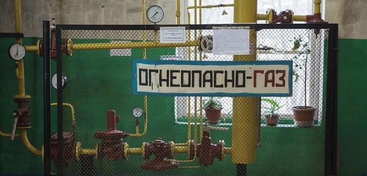 Профильный Комитет Мособлдумы: Планируется внести изменения в критерии включения объектов в программу газификации Подмосковья