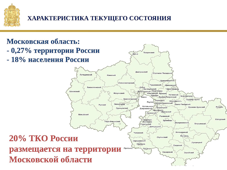 Медицинские книжки в Егорьевске официально сзао